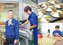 明和製紙原料株式会社 代表取締役 小六信和