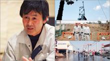 株式会社フィンプラッツ 代表取締役 和田浩行