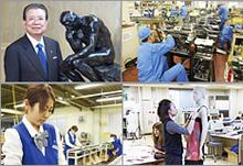 株式会社島精機製作所 代表取締役社長 島正博