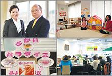 株式会社武蔵境自動車教習所 代表取締役社長 髙橋明希