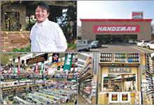 株式会社ハンズマン 代表取締役社長 大薗誠司
