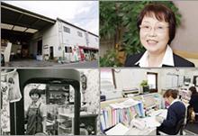 株式会社コーウン流通 会長 末田静子