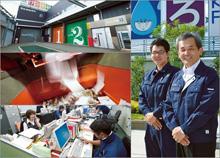 明和製紙原料株式会社 代表取締役 小六 信和
