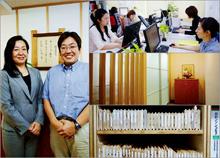 株式会社エコプロダクツ 代表取締役 塩谷 敏雄 株式会社エコリフォーム 代表取締役 塩谷 理枝