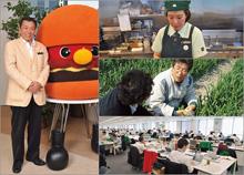 株式会社モスフードサービス 代表取締役社長 櫻田 厚