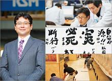 株式会社ケーエスエム 代表取締役社長 阿部利成