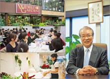 株式会社日本ビューティコーポレーション 代表取締役 力石弘明