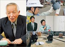 相互電業株式会社 代表取締役 板倉利男