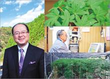 株式会社いろどり 代表取締役社長 横石知二