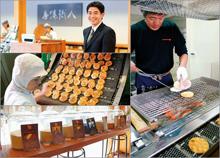 株式会社山香煎餅本舗 代表取締役社長 河野文寿