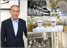 さいとう製菓株式会社 株式会社鴎の玉子代表取締役社長 齊藤俊明