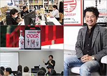 株式会社DDR 代表取締役 安藤 竜二