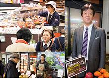 株式会社京北スーパー 代表取締役社長 石戸 義行
