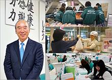 みくりやグループ 代表取締役社長 細田 喜代司