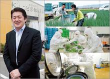 こと京都株式会社 代表取締役 山田 敏之
