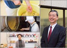 青源味噌株式会社代表取締役社長 青木 敬信