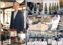 旭酒造株式会社代表取締役社長 桜井 博志