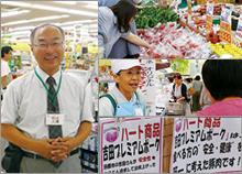 株式会社サンヨネ代表取締役営業本部長 三浦 和雄