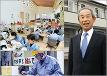 株式会社シガウッド 代表取締役 髙橋 文夫