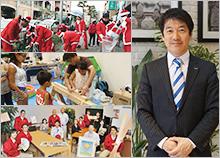 ケーフロンティア株式会社 代表取締役 田中 謙次