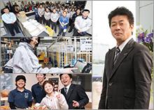 株式会社五健堂 代表取締役 蓮尾 拓也