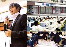 株式会社ウォンズ 代表取締役 二宮 徳仁