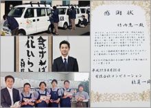 庄田鉄工株式会社 代表取締役社長 庄田 浩士