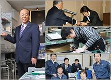 太陽パーツ株式会社 代表取締役 城岡 陽志