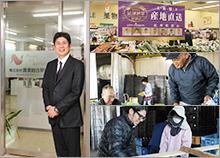 株式会社農業総合研究所 代表取締役・CEO 及川 智正
