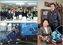 マツオカ建機株式会社 代表取締役 松岡 美江子
