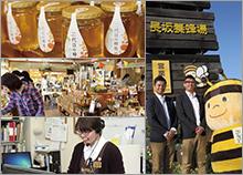 株式会社長坂養蜂場 代表取締役社長 長坂 善人