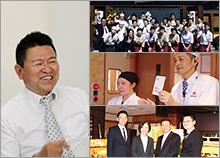 株式会社山のせ 代表取締役社長 早藤 重忠