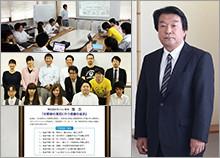 株式会社ゼンリン東海 代表取締役 石原 拓也