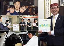 吉備タクシー株式会社 代表取締役 中山 智弘