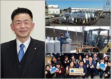 富士産業株式会社 代表取締役社長 作村 直人