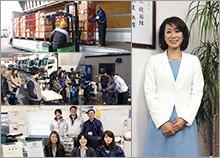 株式会社トップライン 代表取締役 中嶋 洋子