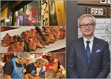 株式会社鳥貴族 代表取締役社長 大倉 忠司