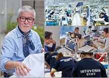 HITOYOSHI株式会社 代表取締役 吉國 武