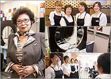 株式会社美容室桜井 代表取締役会長 三澤 龍子