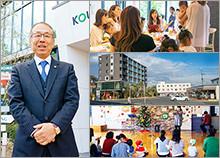 株式会社高栄ホーム 代表取締役 北井 博