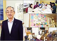 株式会社福祉の里 代表取締役会長 矢吹 孝男