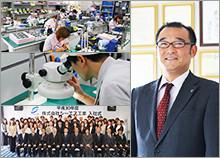 株式会社シーエス工業 代表取締役社長 其田 彰二