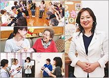 株式会社プロデュース 代表取締役 中原 亜希子