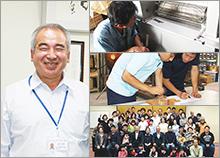 アサヒ産業株式会社 代表取締役社長 中谷 佳弘