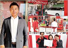 有限会社黒木自動車 代表取締役 黒木 康広
