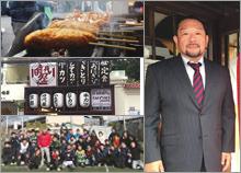 株式会社時代屋 代表取締役社長 井上 雅晶