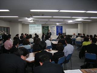 hiroshimanishi%20002.jpg