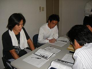 rinen%20093.jpg
