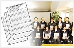 staff_study_img03