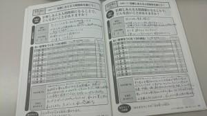 Photo_16-12-14-10-48-59.766